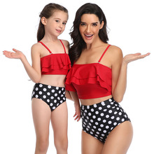 Mommy And Me Swimwear Bikini Family Matching Clothes Outfits Mother And Daughter Swimsuit Look Mom Mum Baby Dresses Clothing family matching bikini mother and daughter swimsuit mommy and me swimwear clothes outfits look mom mum baby dresses clothing