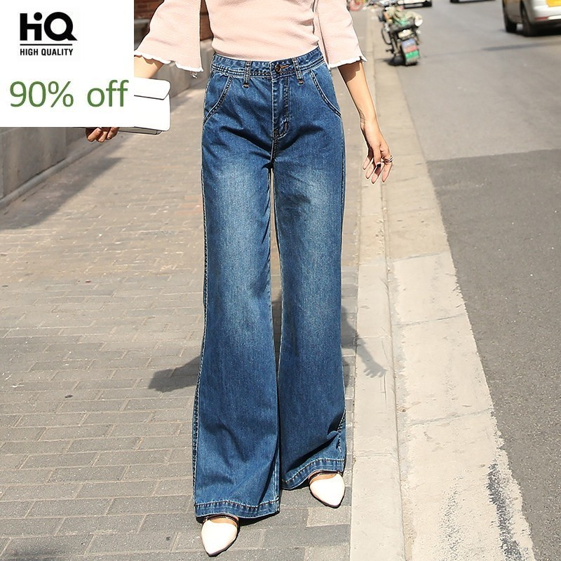Spring Autumn Women High Waist Wide Leg Jeans Light Blue Loose Fit Straight Leg Denim Trousers Street Casual Denim Long Pants