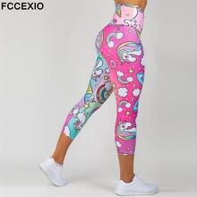 Fccexio новые стильные модные эластичные женские леггинсы для