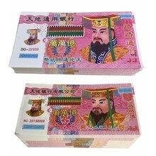 Dinheiro ancestral dinheiro chinês joss papel, dólar dos eua, céu notas banco céu dinheiro mingbi para funerais, o festival qingming