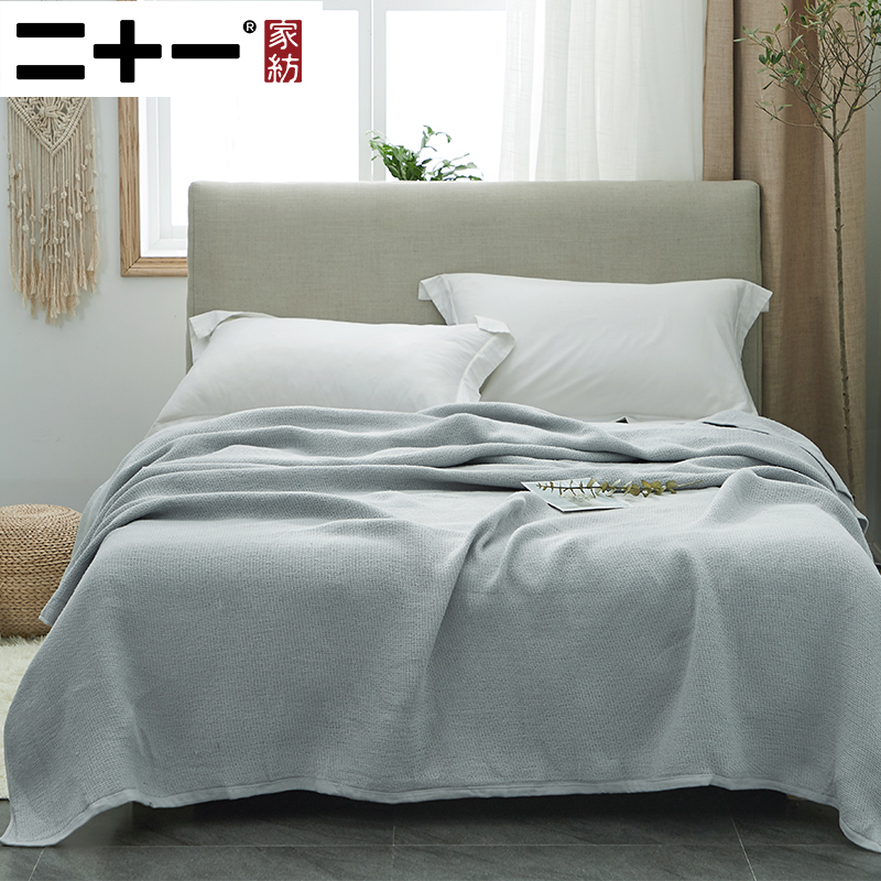 Vingt et un 100% pleine coton serviette housse de couette tapis solide couleur Concise tricot tapis canapé midi pause couverture pur coton
