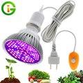 Светодиодный светильник для выращивания растений полный спектр 30 Вт 50 Вт 80 Вт Синий ИК УФ фитолампочка 4 м переключатель провода с вилкой ЕС ...