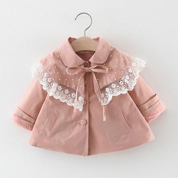 Ubrania dla dzieci maluch dziecko dzieci dziewczyny solidna z koronkowym płaszcz wiatroszczelny znosić odzież codzienna kurtki dla dziewczynek płaszcze znosić 2020 tanie i dobre opinie ARLONEET CN (pochodzenie) COTTON Stałe REGULAR Skręcić w dół kołnierz kids clothes coats girls Button Pełna Na co dzień