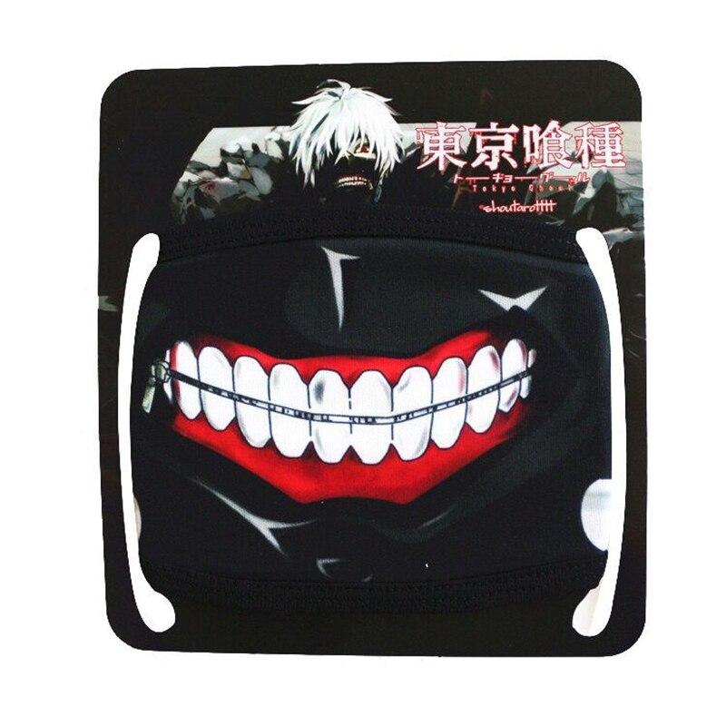 Hot Anime Tokyo Ghoul Kaneki Ken Cosplay Mask Dustproof Masks