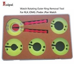 Съемные плоскогубцы для часов с вращающимся внешним ободком, инструмент для удаления колец RLX/OMG/PAN