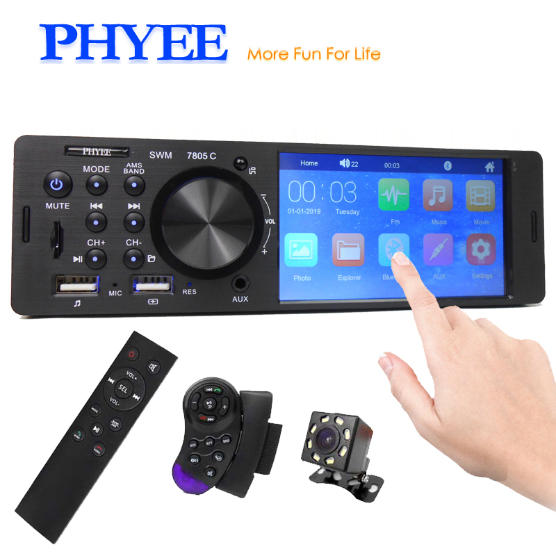 4.1 Car Radio 1 Din Touch Screen MP5 Video Player Dual USB TF Bluetooth Handsfree 7 Colors Lighting ISO Head Unit PHYEE 7805C image