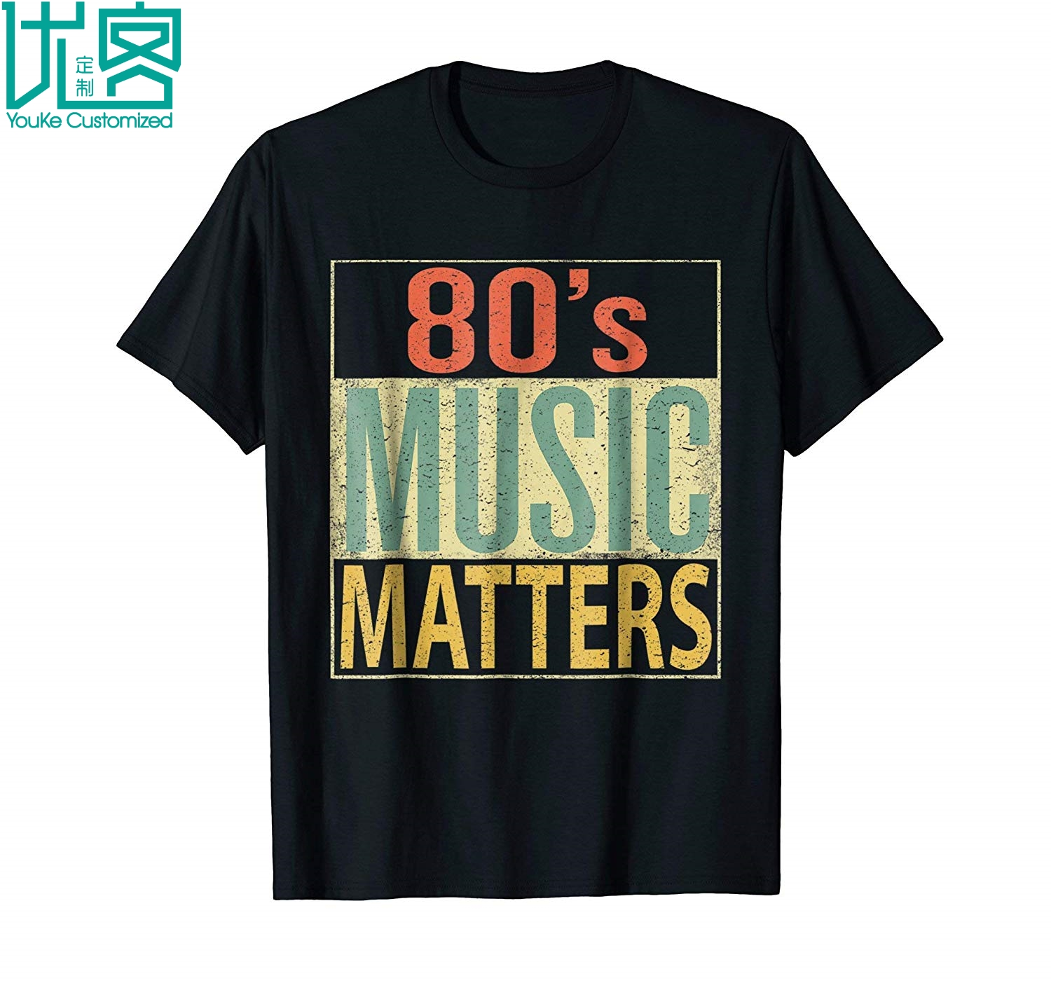 Gildan Brand 80s Music Matters Shirt Vintage 80s Style Retro Colors Tee 2019 Summer Men's Short Sleeve T-Shirt image