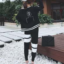 Женский вязаный костюм из двух предметов новая корейская мода