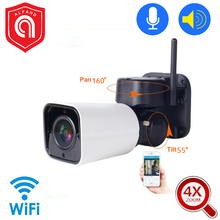 V380Pro 1080P 2MP Wireless IP Camera IR Night Vision Audio Record P2P Video Security WiFi PTZ Bullet Outdoor