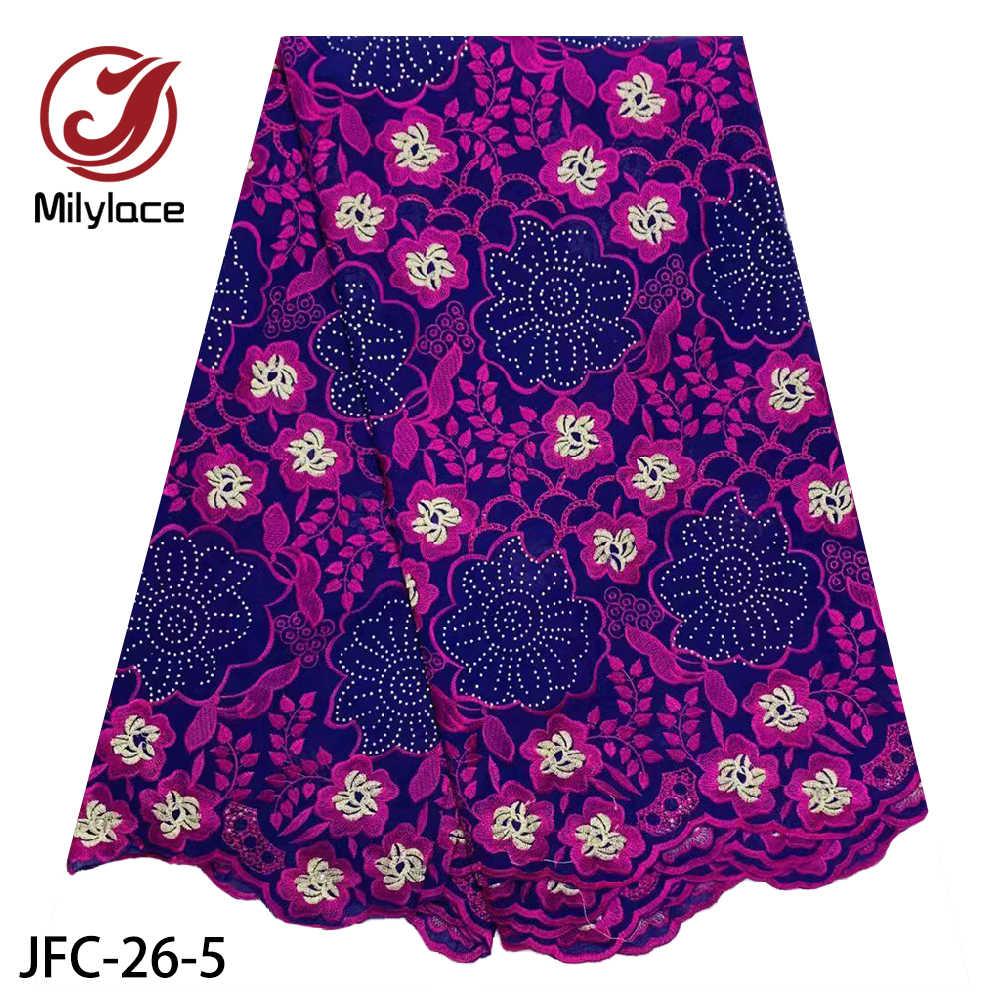 Вышивка африканская швейцарская вуаль кружевная ткань с камнями высокого качества нигерийская швейцарская хлопковая кружевная ткань для вечеринки JFC-26