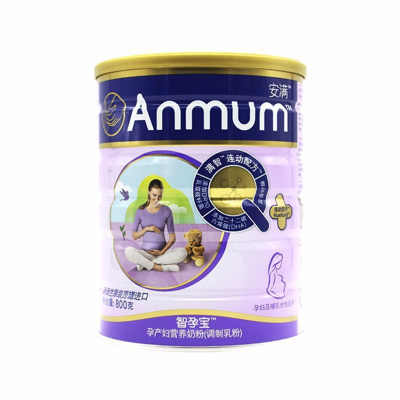 AMA Zhiyunbao Pregnant Women Maternal Mom Milk Powder 800g AMA Milk Powder For Pregnant Women Genuine Product Pregnancy 800g Can