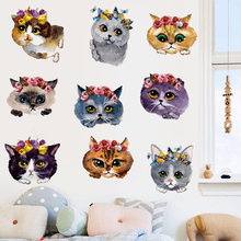 Lovely personality cat wall stickers living room bedroom decoration wall stickers creative pet shop glass door stickers(China)