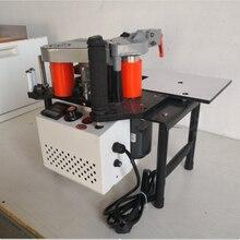 SC-40 кромкооблицовочная машина портативная из дерева, ПВХ двухсторонняя склеивающая кромкооблицовочная машина с лотком и вырезами Регулируемая скорость 110/200 в 1200 Вт 1000 мл
