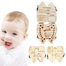 Toys Souvenir Teeth-Box Gift Milk-Organizer Storage-Storage Wooden Umbilica Baby