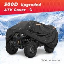 KEMIMOTO L17997 300D Oxford cloth PU ATV Cover w/ Reflective Strip Windproof Belt Quad For Polaris Sportsman for Yamaha Raptor