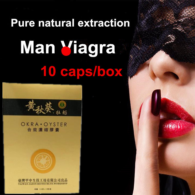 Male sex products for Men's to enhance medicine, support Men's  to increase erection title=