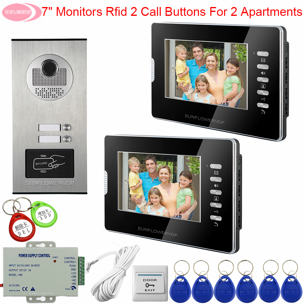 7inchs White/Black For Choose Video Intercoms For A Private House Access Control 2 Monitors Video Door Phone Video Intercom Kit
