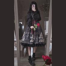 Lolita w pełnym stylu Spot Nightingale róża JSK sukienka gotycki styl ciemna seria sukienka Lolita es wiktoriański Gothic lolita sukienka lolita tanie tanio WOMEN Bez rękawów COTTON Lolita Ubiera