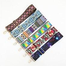 Rainbow Adjustable Bag Strap Women Handbag Belt 5cm Wide Shoulder Replacement Parts Accessories for