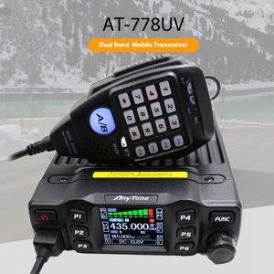 Двухдиапазонный приемопередатчик AnyTone, мини-мобильное радио VHF 136-174 UHF 400-480 МГц, двухсторонняя и Любительская рация, рация Ham