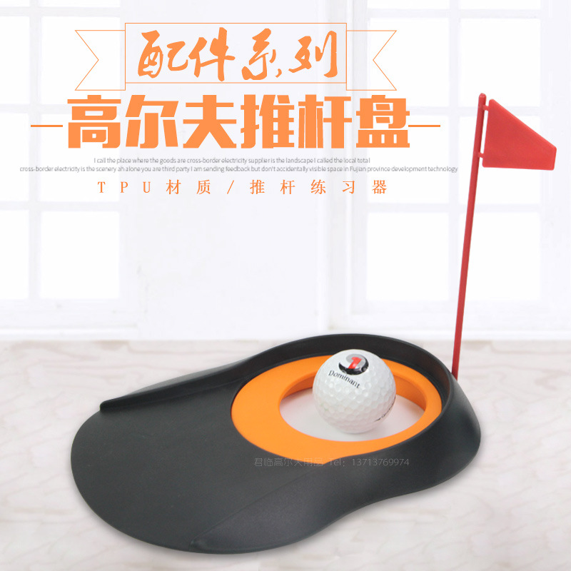 Golf Putter Practice Disc Indoor Push Rod Practice Disc Push Rod Hole Convenient Practical 3-3 Color New Style