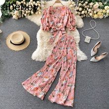 Women Summer Bohemian Floral Set V Neck Puff Sleeve Short Tops+High Waist Pleated Wide Leg Long Pants Two Pieces Suits