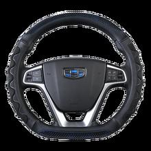 D Форма кожаный чехол рулевого колеса автомобиля four seasons