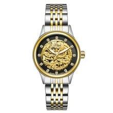 TEVISE 9006 Women Watches Gold Luminous