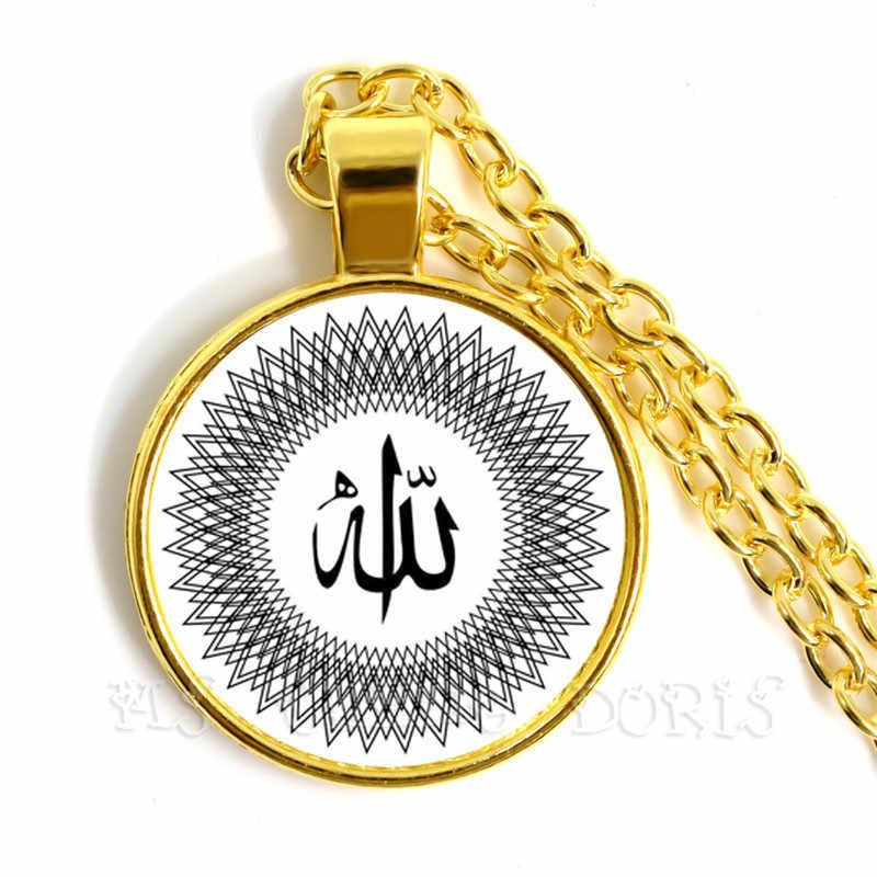 Gold-สี 25 มม.มุสลิมอิสลามอัลลอฮ์มุสลิมอาหรับสร้อยคอสำหรับ Muhammad ศาสนากลางเครื่องประดับของขวัญ Ramadan สำหรับเพื่อน