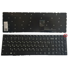New Russian For Lenovo Ideadpad 110 15 110 15ACL 110 15AST 110 15IBR RU Laptop Keyboard