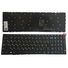 Nowy rosyjski dla Lenovo Ideadpad 110 15 110 15ACL 110 15AST 110 15IBR RU klawiatura laptopa