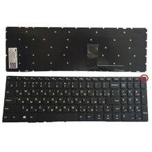 Nuovo Russo Per Lenovo Ideadpad 110 15 110 15ACL 110 15AST 110 15IBR RU Tastiera Del Computer Portatile
