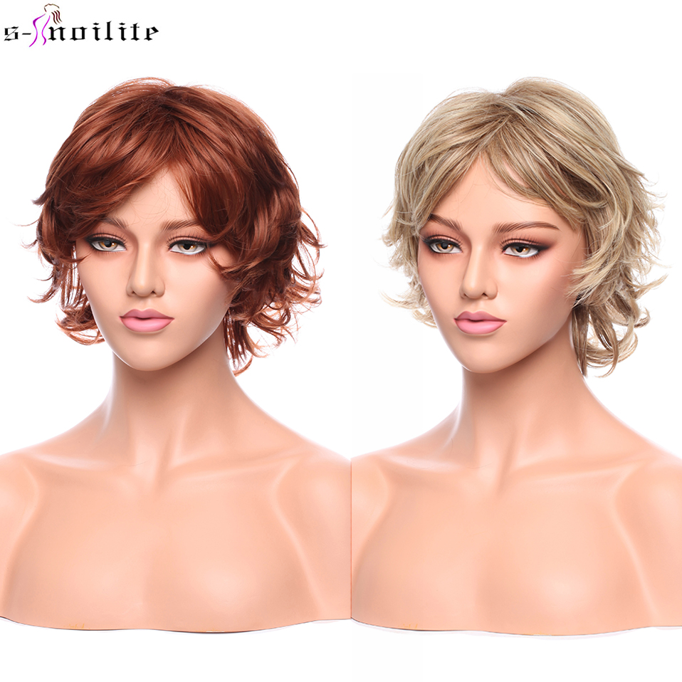 SNOILITE 12inch Short Curly Layered Hair Wigs Synthetic Women Ombre Short Wig With Bangs Hair Brown Wig For Party Cosplay
