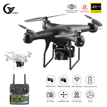 S32T Mini Drone RC Quadcopter With 4K HD ESC Camera Wide-Angle Professional Aerial Photography 360° Roll Helicopter Kids Gift 1