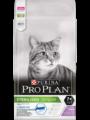 Pro Plan Sterilised Hauts 7 + на кастрированных котов и стерилизованных кошек старше 7 лет  nourriture Pour Chat pour les chats  10 кг