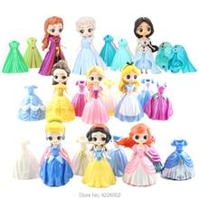 Magic Clip Qposket Princess Action Figures Magiclip Dress Tangled Amber Dolls Elsa Anna Model set Kids Toys for Girls Children