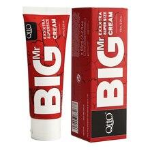 Gel Strong Man Xxl Lubricants Penis Enlargement Cream Increa