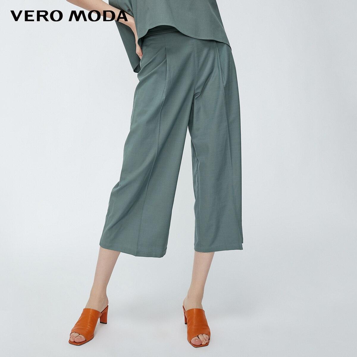 Vero Moda Women's Cotton Linen Mid-rise Capri Pants | 31916J527