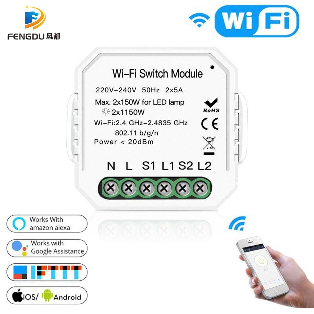 2 комплекта, 2 способа, Wifi, умный светильник, переключатель, Diy выключатель, модуль Smart Life/Tuya APP, пульт дистанционного управления, работает с Alexa ...