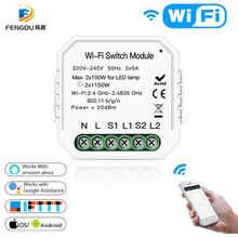 2 Gang 2 Way Wifi Smart Light Switch Diy Breaker Module