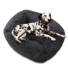 Cozy Plush Calming Pet Dog Bed Basket Square Cat Nest Hondenmand Soft Winter Warm Sleeping Mat House for Small Medium Large Dogs