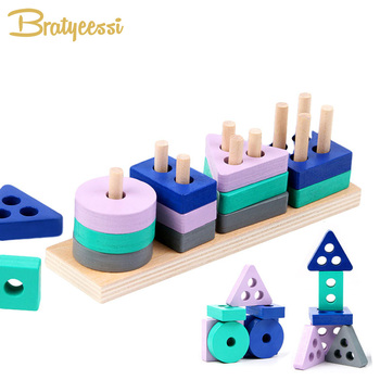 Wooden Montessori Toy Building Blocks Early Learning Educational Toys Color Shape Match Kids Toy for Boys Girls 2Y+ Small Size