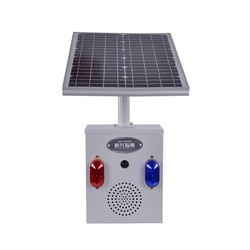 Solar Energy Security System Microwave Infrared Induction Alarm Siren With Strobe Light