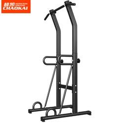 Multi-función gimnasio ejercicio corporal fuerza equipo de entrenamiento doble barra interior tire hacia arriba barra Horizontal Power Tower B250KG