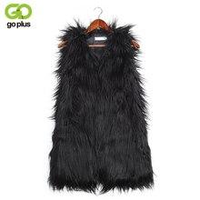 цены 2014 New Women Winter Faux Fake Fur Vests Fashion Black Warm Long Sleeveless Vest Jacket Coat With Waistcoat Outwear C0074