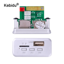 Kebidu 핸즈프리 블루투스 5.0 MP3 플레이어 디코더 보드 12V 자동차 FM 라디오 모듈 지원 FM TF USB AUX 오디오 무선