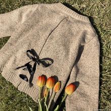 Новое поступление 2020 свитер корейский шикарный пуловер с круглым