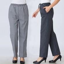 Chef Pants Chefs Plaid StripeTrousers  Women Cooking Uniform