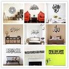 & Islamic Muslim Ara...
