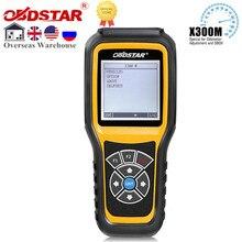 OBDSTAR X300M 주행 거리계 조정 및 OBDII 지원 벤츠 마일리지 수정 도구 평생 무료 업그레이드